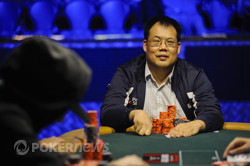 Bill Chen eliminated in 4th place