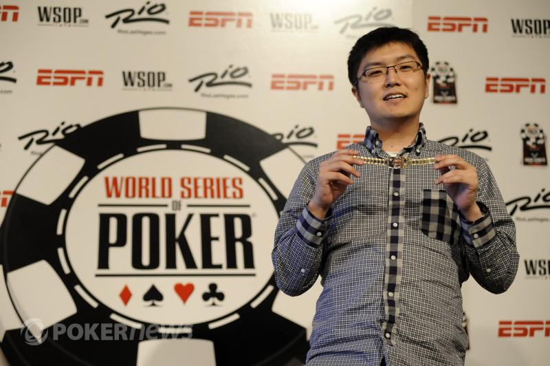 Naoya Kihara, Receives his 2012 WSOP Gold Bracelet.The First Poker Player from Japan to win a WSOP Bracelet