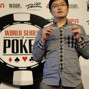 Naoya Kihara, Receives his 2012 WSOP Gold Bracelet.