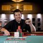 WSOP Gold Bracelet Winner Greg Hobson