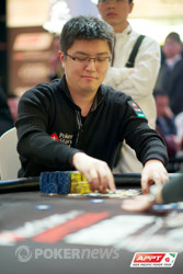 Naoya Kihara Eliminated in 11th Place (KRW 9,500,000)