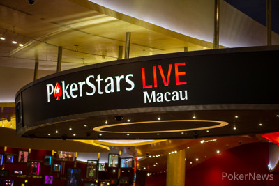 pokerstars live reporting