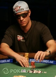 "Event No. 11 Second-Place Finisher Greg ""FBT"" Mueller"