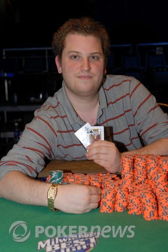 Scott Seiver, winner 2008 WSOP event #21