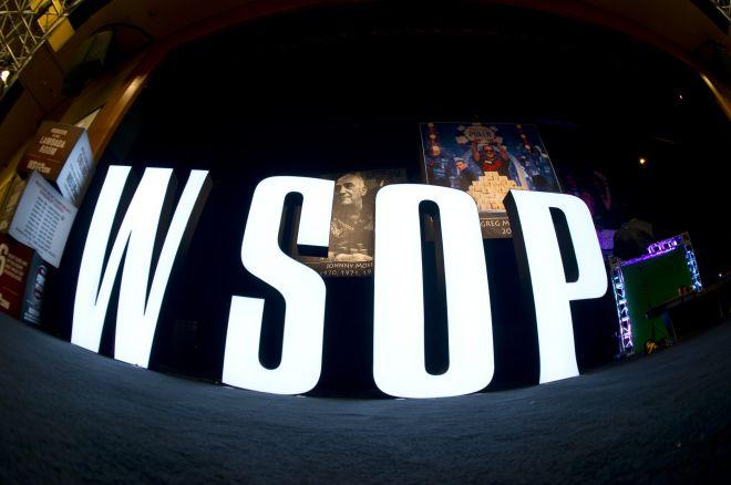 WSOP Schedule