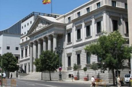 AEDAPI recomienda al gobierno una prórroga para la validación de licencias
