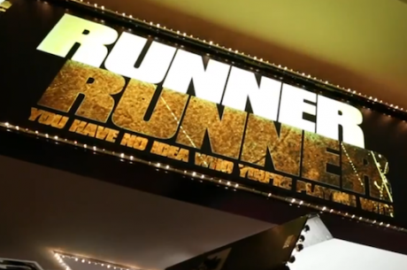 On the Red Carpet of the Runner Runner Premiere