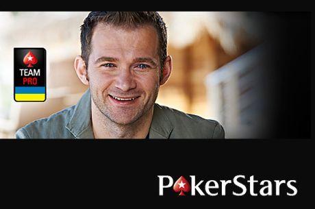 PokerStars Kachalov promo