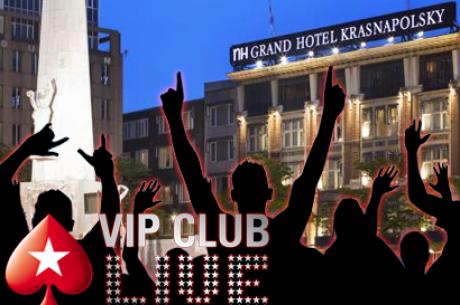 Win kaartjes voor de PokerStars VIP Club Party in Amsterdam op 7 maart!
