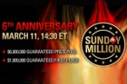 Sunday Million 6.º Aniversario