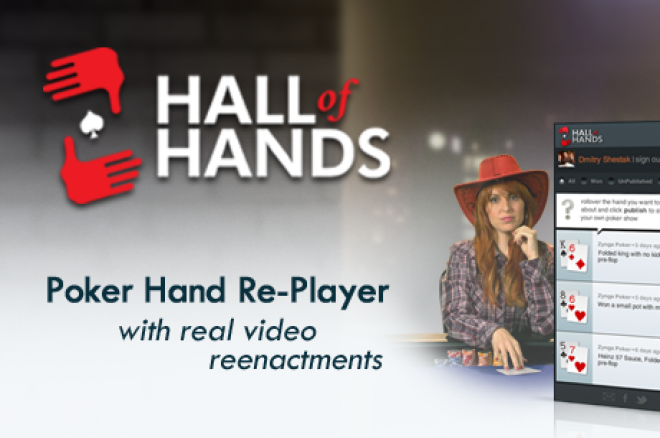 Hall of Hands
