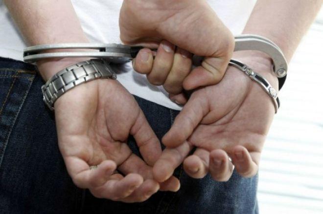 aretacija