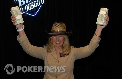 Sally Boyer, 2007 WSOP Ladies World Champion