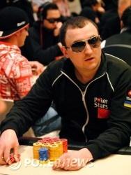 Vlad Zguba