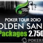 Freeroll PokerNews 7 mars 21h