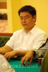 Leslie Tan