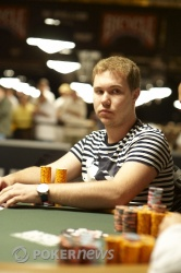 Alexander Kostritsyn hits the rail