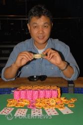 Event #14 Champion Yan Chen