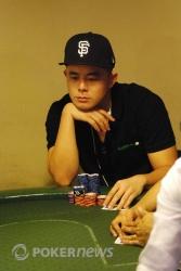 Erik Chua