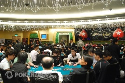 Macau Poker Cup Day 1B