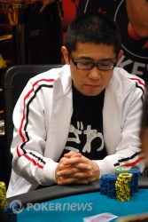 Kenji Kurashina