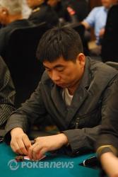 Pan Xiao Ling