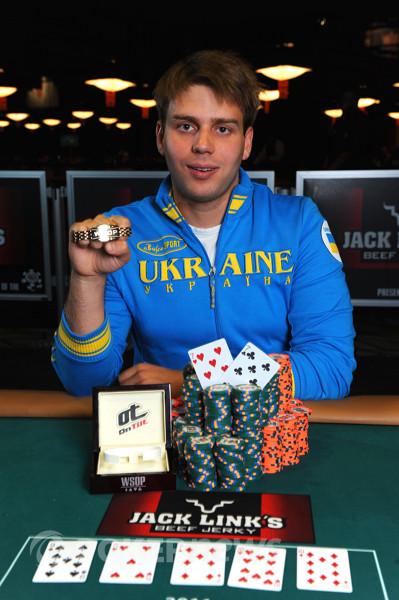 Kyle carson poker casino chaprais besancon horaires