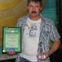 Vilnis Grigorjevs
