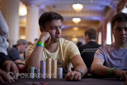 Rifat Palevic on the losing end of this massive pot