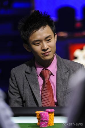 Ben Yu