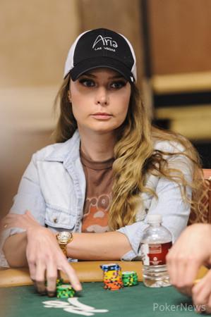 Erica Lindgren