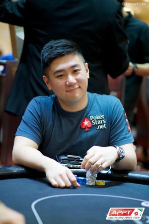 Team PokerStars Pro Bryan Huang
