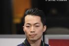 Dean Bui