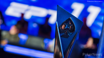 PokerStars EPT Barcelona Main Event Winners Trophy