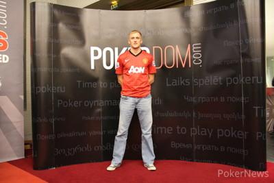 Draško Bošković