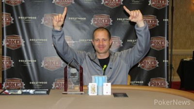 Jesse McEuen, Winner HPO Lawrenceburg Regional Main Event