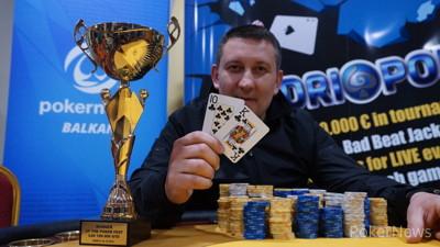 Vladmir Luledžija