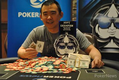 Kane Lai - 1st Place
