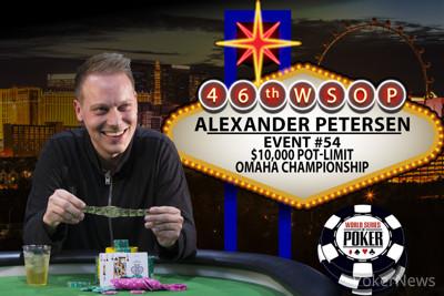 "Alexander ""AlexKP"" Petersen"