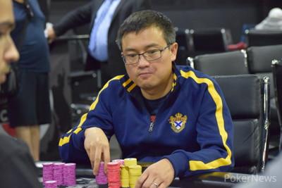 Pei Wu