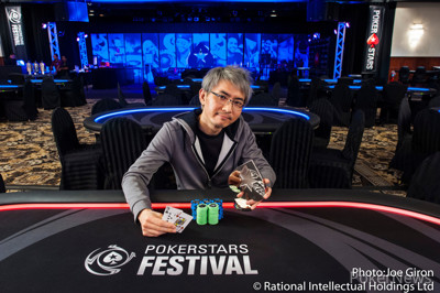 PokerStars Cup Champion Je Wook Oh