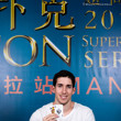 Daniel Colman - 2017 Triton Super High Roller Series