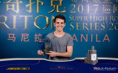 Koray Aldemir - Triton Super High Roller Series Manila HK $1,000,000 Main Event Winner 2017