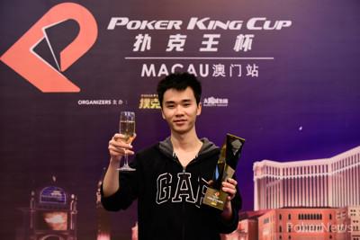 Poker King Cup Macau 2017 Main Event Champion Longyun Li