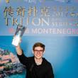 Fedor Holz - 2017 Triton Super High Roller Series MontenegroHK $250,000 6-Max Event Winner