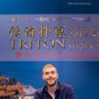 Manig Loeser - 2017 Triton Super High Roller Series Montenegro Winner