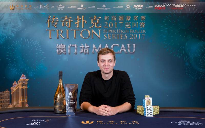 Stefan Schillhabel - 2017 Triton Super High Roller Series Macau