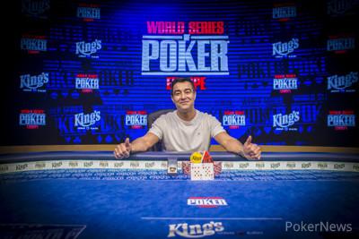 Hossein Ensan, WSOP-C Main Event Champion