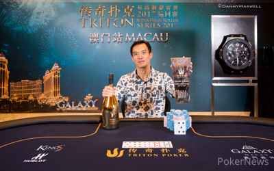 John Juanda - Triton Super High Roller Series MacauHKD $1,000,000 Main Event Winner