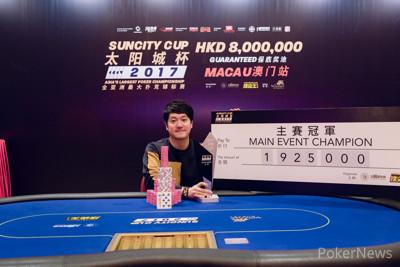 2017 Suncity Cup Finale Macau champion Je Ho Lee